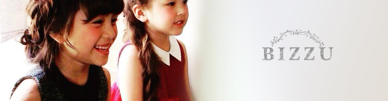 子供服 ビズー